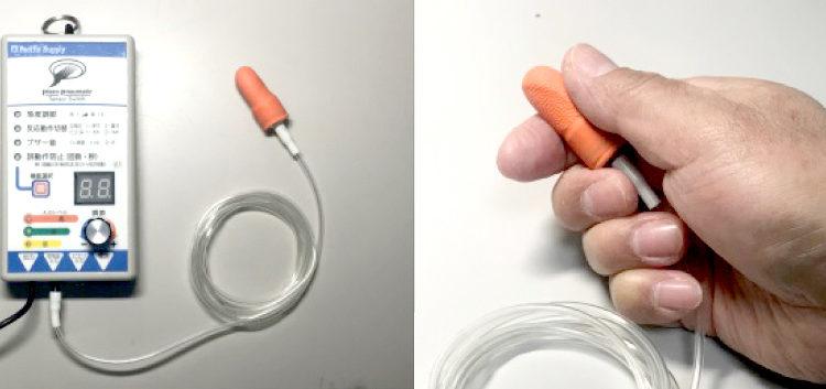 指サックスイッチの作り方